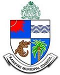 Kanifing Municipal Council